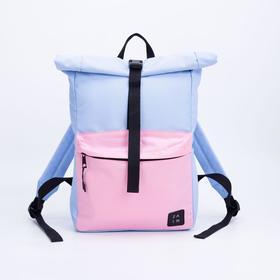 Рюкзак, отдел на клапане, наружный карман, цвет голубой/розовый