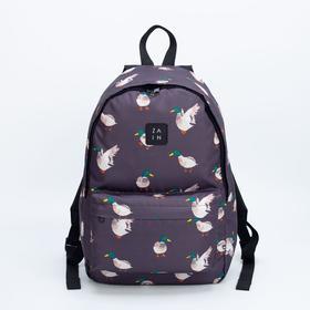 Рюкзак, отдел на молнии, наружный карман, цвет серый, «Утки»