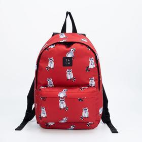 Рюкзак, отдел на молнии, наружный карман, цвет бордовый, «Еноты»