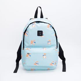 Рюкзак, отдел на молнии, наружный карман, цвет голубой, «Собаки»