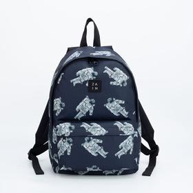 Astronaut backpack, 28 * 13 * 40, zippered, n / pocket, blue
