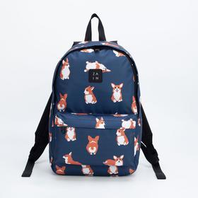Рюкзак, отдел на молнии, наружный карман, цвет синий