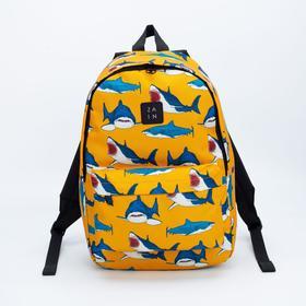 Рюкзак, отдел на молнии, наружный карман, цвет жёлтый