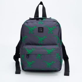 Рюкзак, отдел на молнии, наружный карман, цвет серый