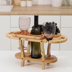 Столик-поднос для вина с менажницей, 45×20×23,5 см, бамбук