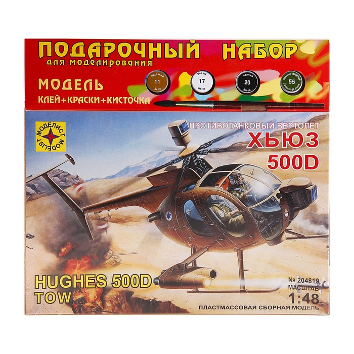 Сборная модель «Противотанковый вертолёт Хьюз 500Д»