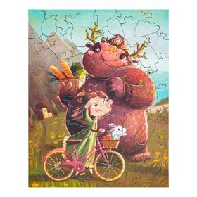 "Пазл ""Весенний пикник "", дерево, 61 деталь"