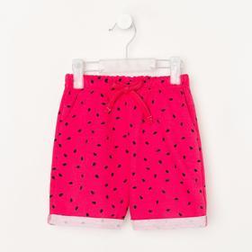 Шорты для девочки, цвет розовый/горох, рост 98-104 см
