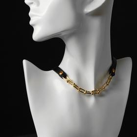 """Чокер """"Цепь"""" модерн, цвет чёрный в золоте , длина 41см"""