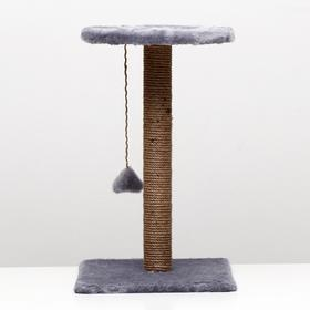 """Когтеточка """"Столбик"""" с круглой полкой и игрушкой, 35 х 35 х 60 см, серая"""