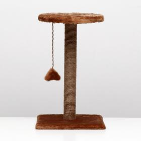 """Когтеточка """"Столбик"""" с круглой полкой и игрушкой, 35 х 35 х 60 см, светло-коричневая"""