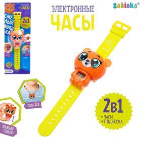 Электронные часы «Смелый мишка», цвет оранжевый