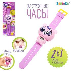 Электронные часы «Милашечка», цвет розовый