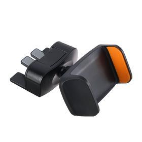 Phone holder in CD-player slot, grip 6-9 cm, swivel