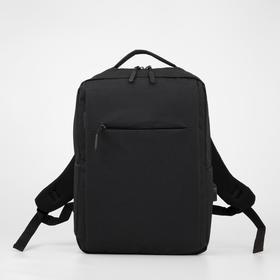 Рюкзак, отдел на молнии, наружный карман, с USB, цвет чёрный