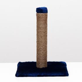 Когтеточка малая Столбик, 30 х 30 х 40 см, синяя