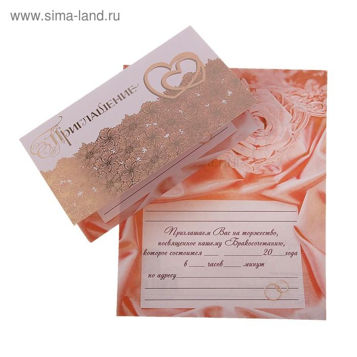 """Приглашение на свадьбу """"Желтые цветы-узор"""", мини"""
