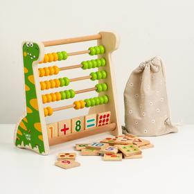 Деревянная игрушка «Дино-счёты»