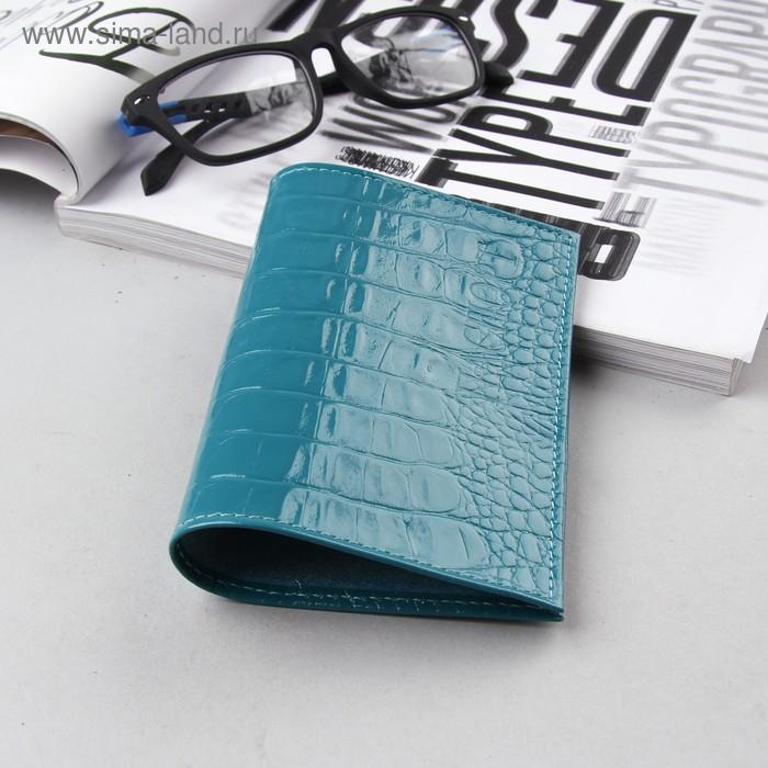 Обложка для паспорта, бирюзовый кайман
