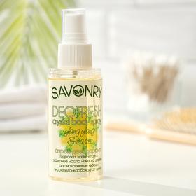 Натуральный дезодорант Savonry, иланг иланг и чайное дерево, 100 мл