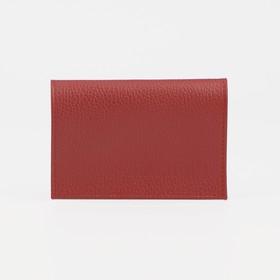 Обложка для паспорта, цвет грейпфрут