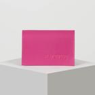 Обложка для паспорта, флотер, тёмно-розовый