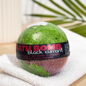 Бурлящий шар для ванны Savonry Black Currant, чёрная смородина, 100 г