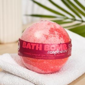 Бурлящий шар для ванны Savonry Raspberry, малина, 100 г