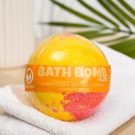 Бурлящий шар для ванны Savonry Yuzu, юдзу, 100 г