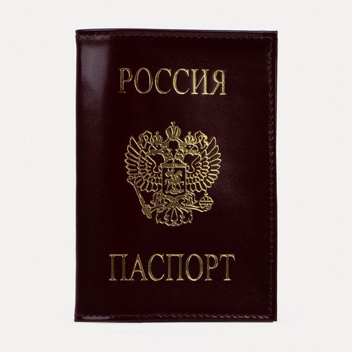 """Обложка для паспорта, """"Герб"""", бордовый глянцевый"""