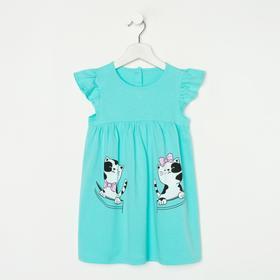 Платье для девочки, цвет мятный, рост 92 см
