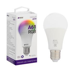 Умная LED лампа HIPER, Wi-Fi, Е27,12 Вт, 1020 Лм, RGB