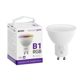 Умная LED лампа HIPER, Wi-Fi, GU10, 5 Вт, 380 Лм, RGB