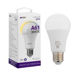 Умная LED лампа HIPER, Wi-Fi, Е27, 12 Вт, 2700-6500 К, 1020 Лм Ош