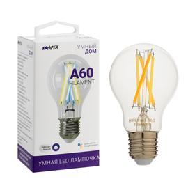 Умная LED лампа HIPER filament, Wi-Fi, Е27, 7 Вт, 2700-6500 К, 800 Лм