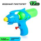 Водный пистолет «Град», цвета МИКС (в фасовке 12 штук)