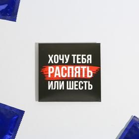 Cover-envelope for condoms