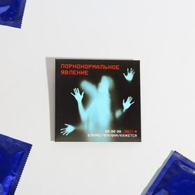 Case-envelope for condoms