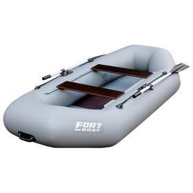 Надувная лодка FORT 260 LT, цвет серый