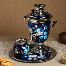 Набор «Жостово на синем», рюмка, 3 предмета, самовар 3 л, заварочный чайник 0,7 л, поднос Ош
