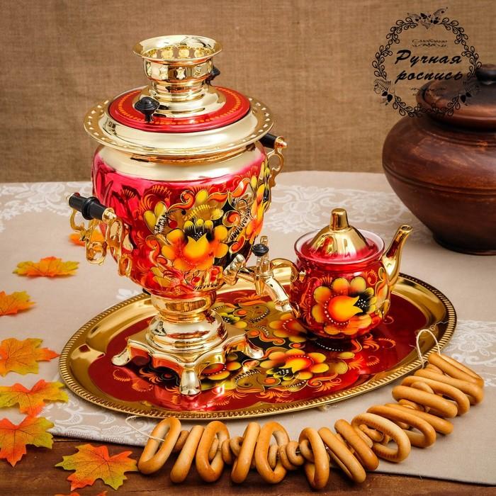 Набор «Кудрина», жёлудь, 3 предмета, самовар 3 л, заварочный чайник 0,7 л, поднос