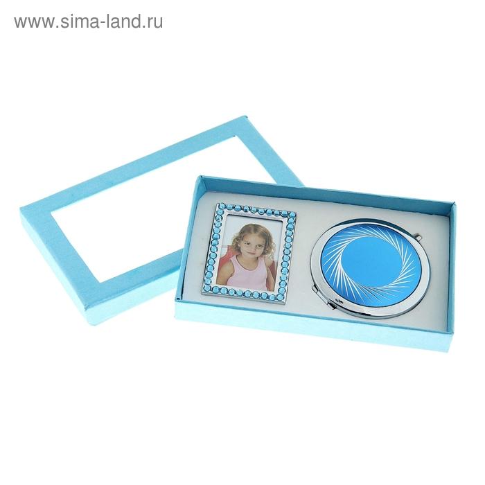 Набор подарочный 2в1 (зеркало+фоторамка), голубой