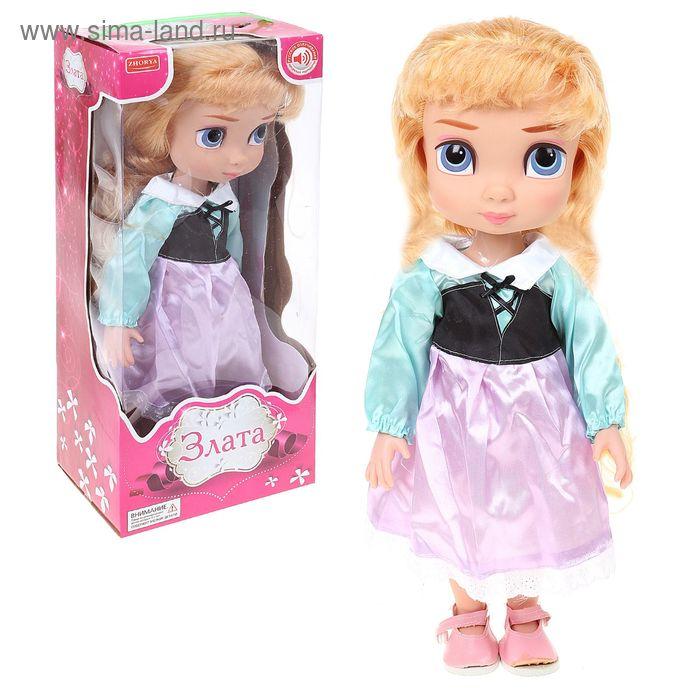 """Кукла """"Принцесса Злата"""", русское озвучивание, работает от батареек"""