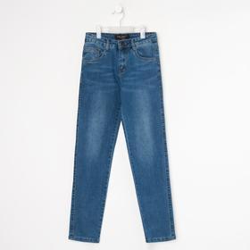 Джинсы для мальчика, цвет синий, рост 176 см