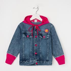 Куртка джинсовая для девочки, цвет голубой, рост 98 см