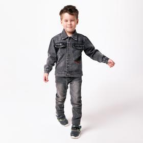Denim jacket for a boy, gray, height 128 cm