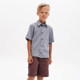Рубашка для мальчика MINAKU: Cotton collection цвет серый, рост 116