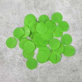 """Наполнитель для шара """"Конфетти круг"""" 2,5 см, бумага, цвет зеленый, 100 гр."""