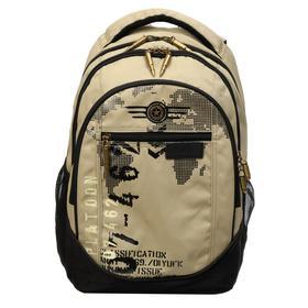 Рюкзак молодежный, Grizzly RU-501, 44x28x23 см, эргономичная спинка, песочный