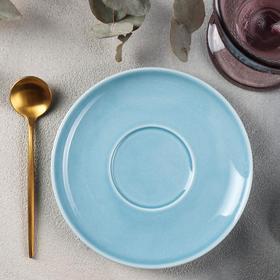 Блюдце Башкирский фарфор Принц «Акварель», d=14,5 см, цвет голубой